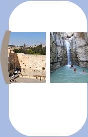 voyage en Israel-Neguev